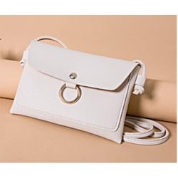 Mała torebka wizytowa - biała